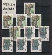 Japan 1984.02.16 Modern Western-Style Architecture Series 10th (used) - 1926-89 Keizer Hirohito (Showa-tijdperk)