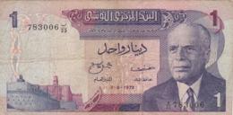 Tunisie - Billet De 1 Dinar - Habib Bourghiba - 3 Août 1972 - P67 - Tunisia