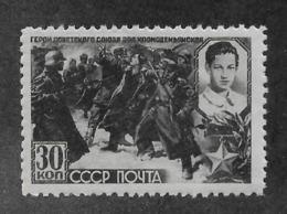 Russia/USSR 1942, WW-2 Russian Front, Hero Zoya Kosmodemyanskaya, Scott # 864,VF MNH**,,STOCK IMAGE !! ASK !! - WW2