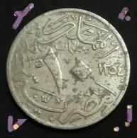 EGYPT - 10 Milliems - 1935 - 347H - King Fuad I - Agouz - Egypte