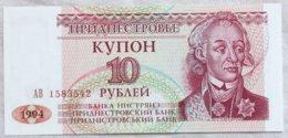 Billete Trandestrovia. 10 Rublo. 1994. Sin Circular - Billetes