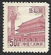 CHINE  1954  -  YT  1008   - Porte De La Paix - Emis Sans Gomme - NEUF** - 1949 - ... Volksrepubliek