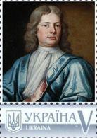 Ukraine 2017, World Medicine, Great Doctor Thomas Sydenham, 1v - Ucraina