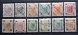 Kaiserreich 1901, Mi 84-96 Ungebraucht - 1850-1918 Empire