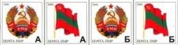 Transnistria (Moldova). 10 Years Of Independence. National Symbols, Definitives, Set Of 4 Stamps - Moldova