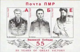 Transnistria (Moldova). 55 Years Of The Great Victory, Set Of 3 Stamps In Block - Moldova