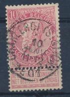 """BELGIE - OBP Nr 58 - Cachet """"CHARLEROI (STATION)"""" - (ref. ST 1195) - 1893-1900 Thin Beard"""