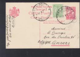 Romania PC Uprated 1927 Braila Posta To Belgium - Covers & Documents