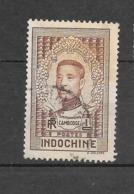 1936 : Série Pour Le Cambodge. Roi Monivang. N°182 Chez YT. (Voir Commentaires) - Indochine (1889-1945)