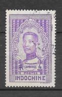1936 : Série Pour Le Cambodge. Roi Monivang. N°184 Chez YT. (Voir Commentaires) - Indochine (1889-1945)