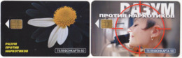 Russia 2 Phonecards Mind Versus Drugs - Télécartes