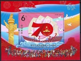 China 2019-23 70th Anniversary M/S MNH Ship Bird Dance Costume Firework - 1949 - ... People's Republic