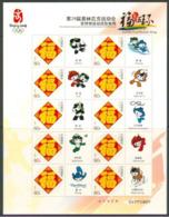 19/11 Chine Ping Arc Archery Cyclisme Cycle Badminton Judo Plongeon Aviron Judo Baseball Gymnastique - Roeisport