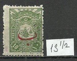 Turkey; 1905 Postage Stamp 10 P. Perf. 13 1/2 Instead Of 12 - 1858-1921 Empire Ottoman