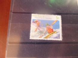 AUSTRALIE YVERT N° 1140 - 1990-99 Elizabeth II
