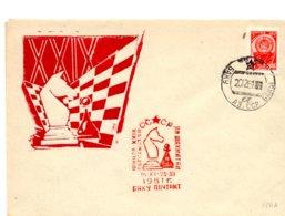 88aSpecial Postmark16.11-20.12.1961USSR, Baku29th USSR Chess ChampionshipSouvenir Cover - Scacchi