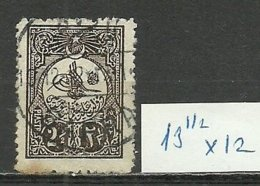 Turkey; 1908 Postage Stamp 2 1/2 K., Perf. 13 1/2x12 Instead Of 12 - Oblitérés