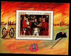 Yemen Napoleon Bonaparte  MNH - Napoleon