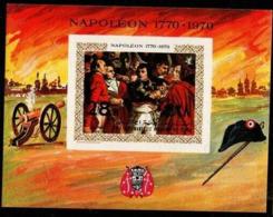 Yemen Napoleon Bonaparte Imperf  MNH - Napoleon