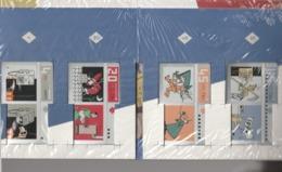 HOLANDA. FOLDER L&G - 1992 December Series. NL-FOL-KPN-0017. (221) - Ohne Zuordnung