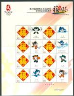 19/11 Chine China Tennis Halterophilie Hockey Boxe Kayak Water Polo Natation Soft Ball - Rasenhockey