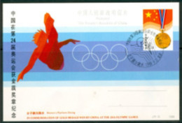 19/11 (cha13) Chine China Entier Postal JO  Victoire En Plongeon Feminin Diving JO Atlanta 1996 - Kunst- Und Turmspringen