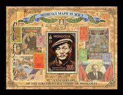 Mongolia 2019 Mih. 4062 (Bl.437) 95 Years Of Mongolian Stamps. Painter Sharav. Lenin. Bogd Khan. Dondogdulam MNH ** - Mongolie