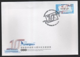 2019 Taiwan R.O.CHINA -10th Anni. Of The Cross-strait Direct Mail Services Comm. FDC #092 - Vignettes ATM - Frama