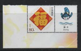 19/11 (alb1 7/9) Chine China Jeux Olympiques Pekin Bejing 2008 XX Plongeon - Kunst- Und Turmspringen