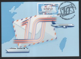 2019 Taiwan R.O.CHINA -10th Anni. Of The Cross-strait Direct Mail Services Comm. M.C. #092 - Vignettes ATM - Frama