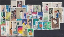 JAPON 1980 Nº 1316/52 + HB-87 NUEVO PERFECTO 37 SELLOS + 1 HB - Japon