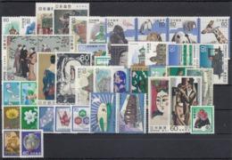 JAPON 1982 Nº 1399/40 + HB-89 NUEVO PERFECTO 42 SELLOS + 1 HB - Japon