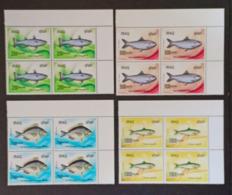Iraq 2019 NEW MNH Complete Set 3v. Fish Of Arabian Gulf - Corner Blks-4 - Iraq