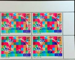 Iraq 2019 NEW MNH Stamp Intnl UPU Day Joint Issue - Corner Blk/4 - Iraq