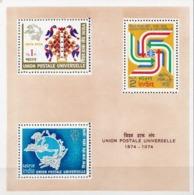 India MNH SS - U.P.U.