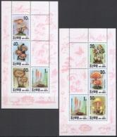 C158 !!! LAST ONE IN STOCK !!! 1993 KOREA FLORA NATURE MUSHROOMS 2KB MNH - Pilze