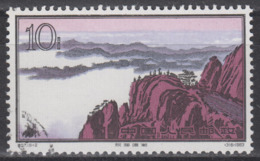 PR CHINA 1963 - 10分 Hwangshan Landscapes 中國郵票1963年10分黃山風景區 CTO OG - 1949 - ... Volksrepublik