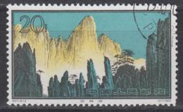 PR CHINA 1963 - 20分 Hwangshan Landscapes 中國郵票1963年20分黃山風景區 CTO OG - 1949 - ... Volksrepublik