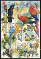 CZECH REPUBLIC 2004 Parrots Block MNH / **.  Michel Block 20 - Blocs-feuillets
