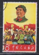 PR CHINA 1967 - Labour Day Mao - 1949 - ... Repubblica Popolare