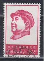 PR CHINA 1967 - The 46th Anniversary Of Chinese Communist Party - Mao Tse-tung - 1949 - ... Volksrepublik