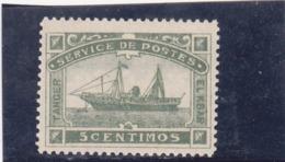 Maroc - Poste Locale - YT 113 ** - Maroc (1891-1956)