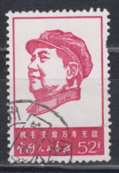 PR CHINA 1967 - The 46th Anniversary Of Chinese Communist Party - Mao Tse-tung (damaged Stamp) - 1949 - ... Volksrepublik