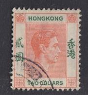 Hong Kong - 1938-48 - 2$ YV. 155 - Used - Hong Kong (...-1997)