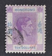Hong Kong - 1938-48 - 10 $ Yv. 160 - Used - Hong Kong (...-1997)
