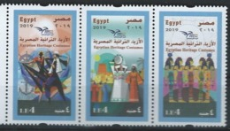 Egypt. Scott # ? MNH. Euromed Traditional Costumes. Joint Issue Of  2019 - Gemeinschaftsausgaben