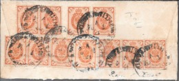 FRAGMENT D'ENVELOPPE AVEC 11 TIMBRES DE 1904 RUSIA RUSSLAND RUSSIA VOIR SCAN - 1857-1916 Empire