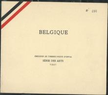 Farde Souvenir En Français De La Série: 556/67 ORVAL (état: X) Tirage Limité - Documents Of Postal Services