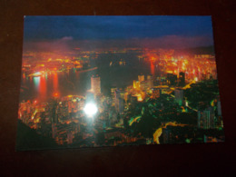 B742  Cina Hong Kong Non Viaggiata - Cina (Hong Kong)