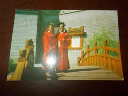 B742  Cina Hong Kong Wedding Non Viaggiata - Cina (Hong Kong)